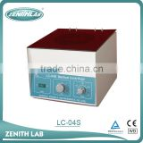 Zenith well sale small footprint protable cantrifuge machine for blood, centrifuge machine LC-04S