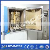 HCVAC stainless steel watch case titanium gold black pvd vacuum coating machine,pvd coating equipment