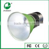 40W led supermarket fresh light