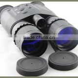 IMAGINE Night Vision Binocular NVB-61 hunting night scope speed detector high definiton optical binocular