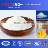 China pharmaceutical grade l-glutamine raw powder Supplier