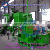 Sawdust baling machine, sawdust wood shaving press baler machine what's app 13703827012