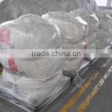 hot sale ! low pirce of 99% High Purity Barium Nitrate used for green flame