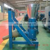Factory big capacity Cotton stalk pellet mill and pellet making machine price