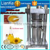 Peanut hydraulic oil press machine price/moringa oil making machine/sesame hydraulic oil mill made in China
