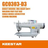 Keestar GC0303-D3 direct drive automatic reverse stitch and thream trimming industrial sewing machine