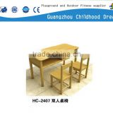 (HC-2407) Preschool double desk and chair, children desk and chair
