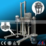 pneumatic fix-type high shear homogenizing plant