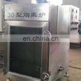 Bakery machines stainless steel rotary rack croissants oven smoke oven for fish gas ovens for mini bakery