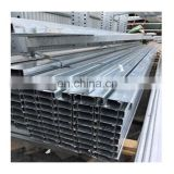 Wholesale china products galvanized steel profile/profile drawing steel c purlin/upn upe mild u channel steel profile for sale