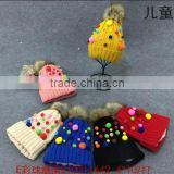 Novel Cute Colorful Pompom Balls Spread Fleece Inside Fur Beanies Kids Girls Winter Hat Cap