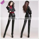 Lady Inner Velvet Warm-up Faux Leather Jogging Pants                                                                         Quality Choice