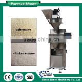 1-50kg electric screw type weighing and packing machine for grain and sugar                                                                         Quality Choice