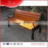 Cast Iron Outdoor Wood Garden Bench Antique Leisure park bench with back and metal legs                                                                         Quality Choice