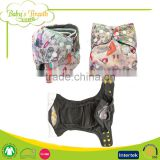 PCB-01 hot selling charcoal bamboo fitted cloth diapers, cloth diaper bamboo