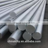 Factory price aluminum billet 6063 price per kilogram mill finish aluminium rod for aluminium extrusion profile