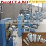 2014 Hot Sale PP yarn winding filter making machine FULL AUTOMATIC SYSTEM                                                                         Quality Choice