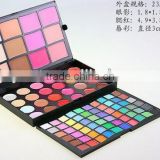 96 color makeup eyeshadow palette lipstick palette blush palettemakeup kits cosmetic kits