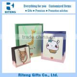 Small animal carrier bag kids cartoon gift bag                                                                                                         Supplier's Choice