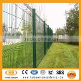 High security rectangular wire fencing(made in china)