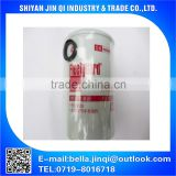 Fleet guard Fuel Filter Assy 1117n-010 Dongfeng Truck Parts,1117n-010 Fuel Filter Made In China