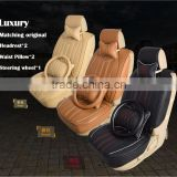 Elegant Luxurous PU Leather Automotive Universal Seat Covers Set Package-Universal fit for Vehicles,Cars,SUV With 5mm Composite