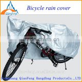 waterproof bicycle rain cover bike tent