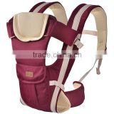 Comfortable Flexible Position Baby Carrier Infant Wrap Carrier                                                                         Quality Choice