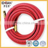 R-12,R502,R134a rubber refrigeration charging hose