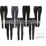 Genuine Sheep Stretch leather trouser / Style PW-ST-983