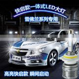 New Prodcut All in one LED Headlight H4 Bi Xenon LED Headlights H1,H3, H4, H7, H8, H9, H11,9005, 9006,9012