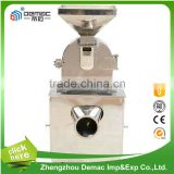 Great price industrial medicine grinding machine Chinese herbal medicine grinding machine