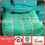 scaffold debris netting ,scaffold safety net,debris fence netting,construction debris netting