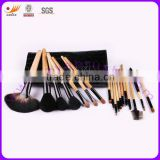 18-piece Professional Makeup Brush Set with Wooden Handle, Applicable for Face, Lip, and Eyebrow