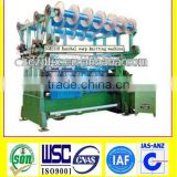 sports net knitting machine raschel warp knitting machine elastic net knitting machine