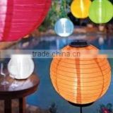 Colourful lantern solar garden light