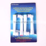 EB-17A Electric Oral Red Toothbrush Heads for Braun