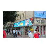 Ultra Slim GS8 Outdoor LED Signage Displays , Outdoor LED Video Display