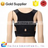 Corrector Back Belt Lumbar Shoulder Posture Spine Support Brace