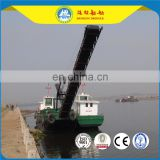 Transportation Boat For Sale China (Small Model Capacity 300ton)