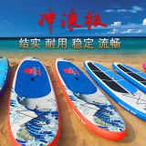 2020 Popular Design all printing Inflatable SUP Stand Up Paddle Board