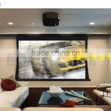 high quality tension projector screen , Home theatre galaxy tension motorized screen,high gain, high contrast,best quality