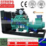 ISO14001 105KW electronic power diesel engines with CE certification and global warranty for sale