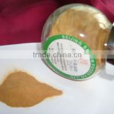 HALAL soy sauce powder used in seasoning sachets