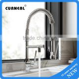 No.K054D Desk Mounted Chrome Palting Kitchen Faucet, Brass Kitchen Sink Faucet                                                                         Quality Choice