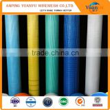 roof heat insulation materials fiberglass mesh/mesh fabric