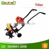 2015 best-selling honda mini tiller cultivator mini rotary tiller in China                                                                         Quality Choice                                                     Most Popular