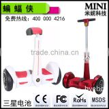MINI-F5 NEWEST Hot selling 2016 Two Wheels Balance Electric Scooter Guangzhou Factory Scooter 2 Wheel Self-Balancing Scooters
