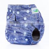 AnAnBaby New Product 2014 Reusable Washable Bamboo Charcoal Cloth Diapers With Double Gussets