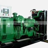 Sudong series green energy low fuel consumption 100kva biomass gas generator set